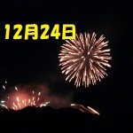 12.24-1